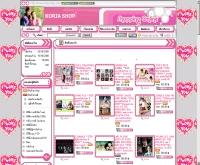 เกาหลีชอป - koria-shop.com