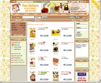 มีเมย์ คาเฟ่ - memaycafe.com