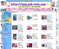 นก โตโต้ - nok-toto.com