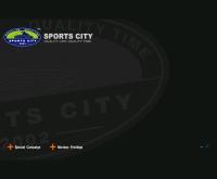 สปอร์ตซีตี้ - sportscity.co.th