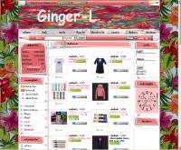จินเจอร์-แอล - ginger-l.com