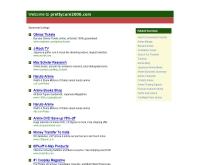 พริตตี้คูร์2006 - prettycure2006.com