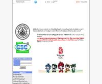 วิทยาลัยพาณิชยศาสตร์ มหาวิทยาลัยบูรพา ศูนย์การศึกษาสระบุรี รุ่นที่ 8 - ymba8.com