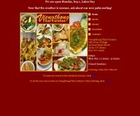 เวียงทอง - viengthongrestaurant.com