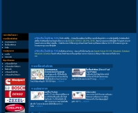 บริษัท เชียงใหม่ดีเซล จำกัด - cmdiesel.com