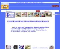 ห้างหุ้นส่วนจำกัด ฮอท เปเปอร์ โปรดักส์ - hot-paper-products.4t.com