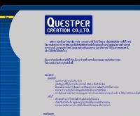 บริษัท เควสท์เปอร์ ครีเอชั่น จำกัด - questper.com