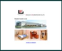 บริษัท วู้ดเทค เฟอร์นิช จำกัด - woodtechfurnish.com