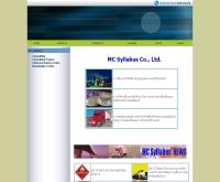 บริษัท เอ็ม ซี ล็อกแมน จำกัด  - mc-alp.com