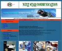 บริษัท เน็กซ์สตาร์ คอมมูนิเคชั่น จำกัด - nsck.net