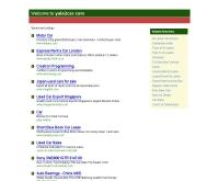 ยะลาทูคาร์ - yala2car.com