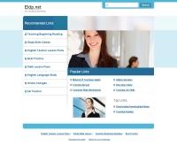 โครงการพัฒนาการเรียนการสอนภาษาอังกฤษ  - eldp.net