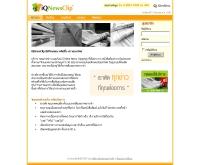iqNewsClip: บริการ กฤตภาคข่าวออนไลน์ - iqnewsclip.com