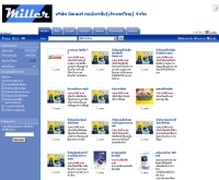 บริษัท มิลเลอร์ คอปอเรชั่น(ประเทศไทย) จำกัด - miller-thai.com
