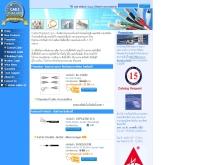 บริษัท เคพี เทรดดิ้งกรุ๊ป จำกัด - cablethailand.com