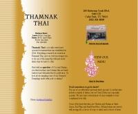 ตำหนักไทย - thamnakthai.com