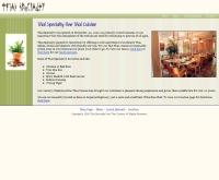 ไทยสเปเชียลตี้ - thaispecialty.com