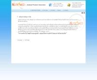 บริษัท นิวทริเมด จำกัด - nutrimed.co.th