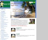 พญรัญเฮิรบ - panaran.nakhonmart.com