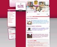 อีลิท เทรนนิ่ง - eliteinstitute.com/
