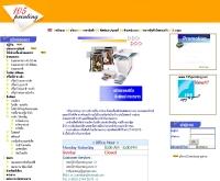 บริษัท วัน โอ ไฟว์ ดิจิตอลพริ้นติ้ง จำกัด - 105printing.com