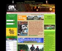 ไทยแลนด์ออฟโรด - thailandoffroad.com