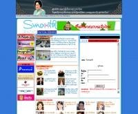 สมูทเรดิโอ 104.5 - smoothmedialp.com