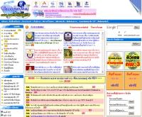 เปิดสอบดอทคอม - perdsorb.com