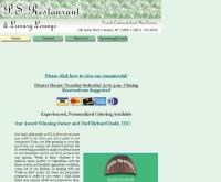 พีเอส - psrestaurant.com