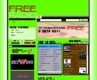 ฟรีเรดิโอไทยแลนด์ - freeradiothailand.com