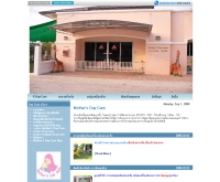 สถานรับเลี้ยงและพัฒนาเด็ก คุณแม่  - motherdaycarerangsit.com