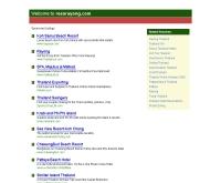 สมาคมบริหารความปลอดภัยและสิ่งแวดล้อม จังหวัดระยอง - resarayong.com