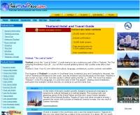 ไทย โฮเทล พาส - thaihotelpass.com