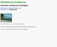 เกาะบุหลันดอทคอม - bulon.com