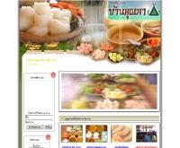 ขนมจีนโบราณบ้านคุณตา - bankunta.com