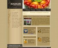 คุคูรี - khukuri.co.uk