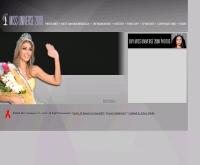 มิสยูนิเวิร์ส - missuniverse.com