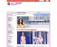ผลการประกวด มิสยูนิเวิร์ส 2006 - women.sanook.com/whatson/news_25801.php
