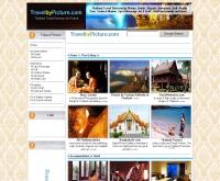 ทราเวล บาย พิคเจอร์ - travelbypicture.com