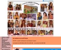 หนึ่งโนแอล - nuengnoelle.com