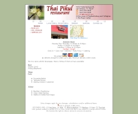 ไทยพิกุล - thaipikul.com