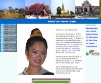 ลาวฮัท - laohut.com