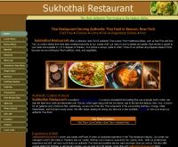 สุโขทัย - sukhothainy.net