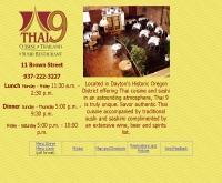 ไทยเก้า - thai9restaurant.com