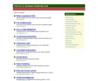 การบูรบุ๊คคลับ - karaboon-bookclub.com