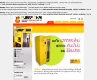 ปั๊มไทย - pumpthai.com