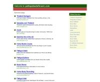 พัทยาเบสท์ออฟมิวสิค 2006 - pattayabestofmusic.com
