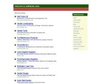 สถาบันสุวรรณภูมิ - svbhumi.com