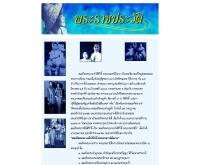 พระราชประวัติ - kanchanapisek.or.th/kp6/mother_day/qhistory.htm