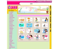 การ์ดวันแม่ - thaitv3.com/ecard/ecard.php?selectSubCategory=29